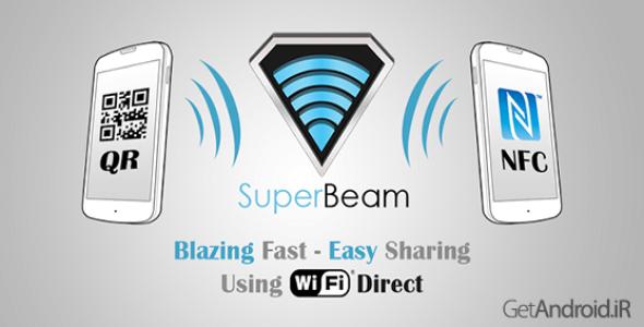 دانلود SuperBeam | WiFi Direct Share Pro 3.0.5 - برنامه به اشتراک گذاری فایل از طریق WiFi