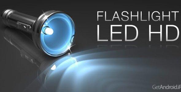 دانلود FlashLight HD LED Pro 1.66 - برنامه چراغ قوه اندروید