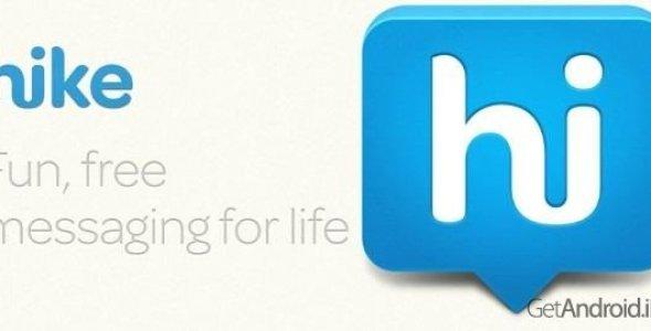 دانلود hike messenger 3.1.0 - برنامه مسنجر اندروید