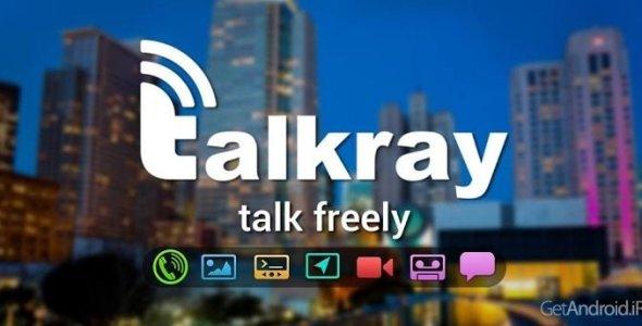 دانلود Talkray – Free Calls and Text 1.65 - مکالمه صوتی و تصویری رایگان برای اندروید