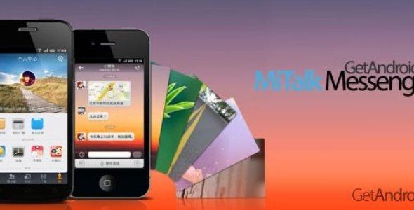 دانلود MiTalk Messenger 5.0.735 برنامه مسنجر می تالک اندروید