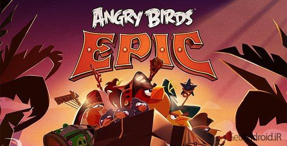 دانلود Angry Birds Epic 1.0.12 - بازی حماسه پرندگان خشمگین برای اندروید + نسخه مود