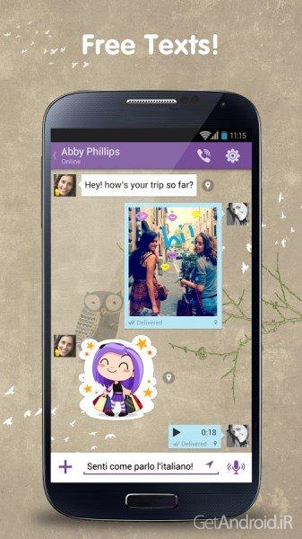 دانلود وایبر Viber 5.4.1.365 – تماس و پیامک رایگان اندروید
