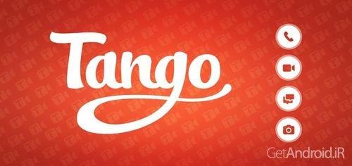 دانلود تانگو Tango Messenger, Video & Calls 3.12.119443 تماس رایگان اندروید