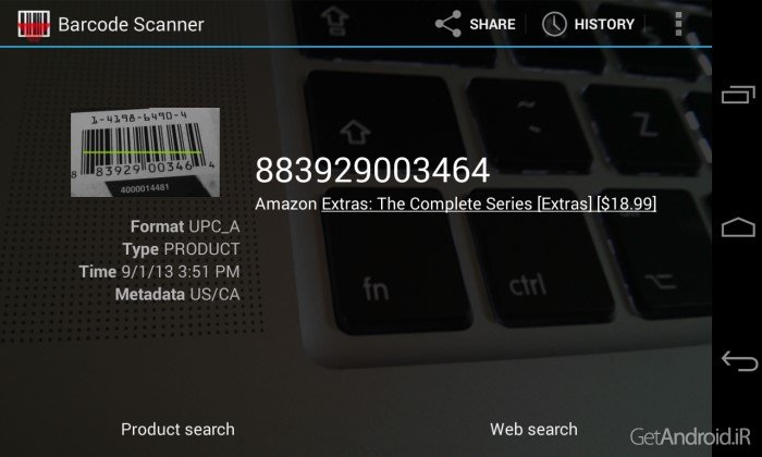 Image result for دانلود Barcode Scanner