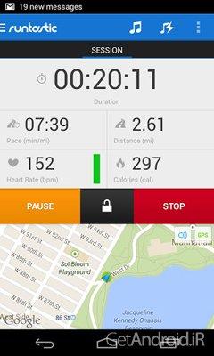 دانلود Runtastic Running PRO 8.1.3 – برنامه قدرتمند و جالب تناسب اندام اندروید