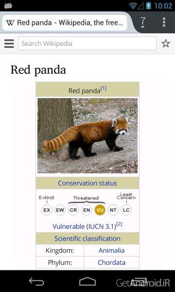 دانلود Firefox Browser 55.0   مرورگر موزیلا فایرفاکس اندروید