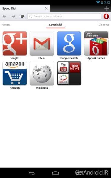 دانلود Opera browser for Android 64.2.3282.60128