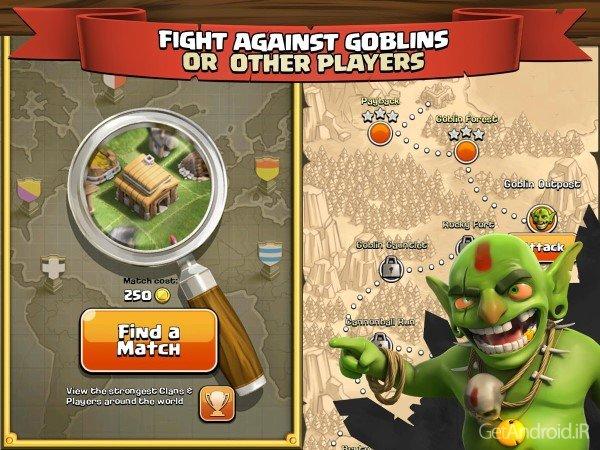 دانلود کلش آف کلنز Clash of Clans 7.156.1 – بهترین بازی استراتژیک آنلاین اندروید