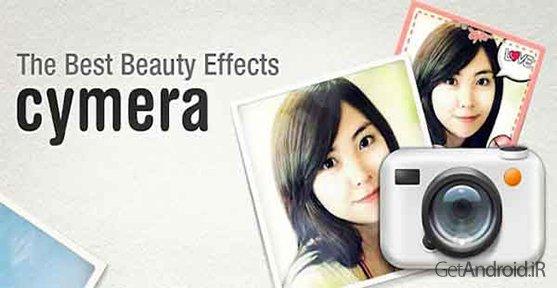 دانلود Cymera - Selfie & Photo Editor 2.6.6 برنامه دوربین و ویرایشگر عکس اندروید