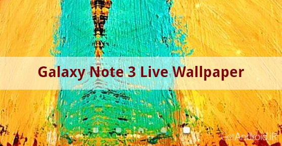 دانلود Galaxy Note 3 Live Wallpaper - لایو والپیپر Galaxy Note 3