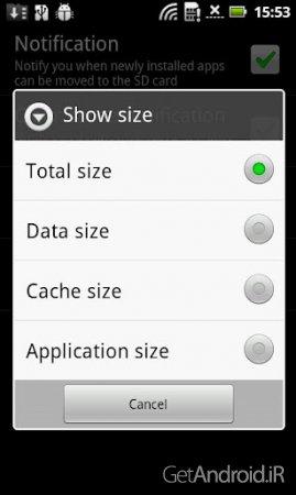 دانلود AppMgr Pro III (App 2 SD) 4.26 - برنامه انتقال برنامه ها از گوشی به مموری کارت اندروید