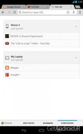دانلود Google Chrome 63.0.3239.83 مرورگر گوگل کروم اندروید