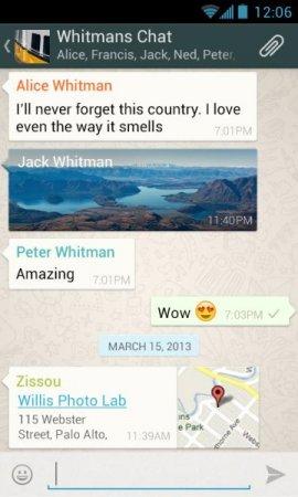 دانلود WhatsApp Messenger 2.12.62 برنامه مسنجر واتس آپ اندروید