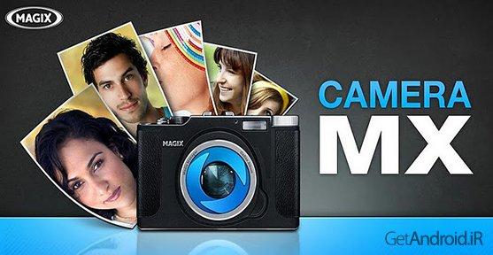 دانلود Camera MX 4.6.143 - برنامه دوربین قدرتمند اندروید
