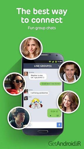 دانلود مسنجر لاین Line 8.6.2  - تماس و پیامک رایگان اندروید