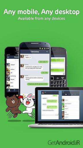 دانلود مسنجر لاین Line 5.2.3 - تماس و پیامک رایگان اندروید