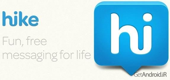 هایک مسنجر hike messenger 3.6.0