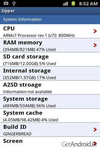 7Zipper 3.3.5 – برنامه مدیریت آسان فایل های زیپ اندرویددانلود 7Zipper 3.3.5 – برنامه مدیریت آسان فایل های زیپ اندروید