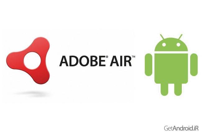 دانلود Adobe AIR 19.0.0.183 - برنامه کاربردی Adobe AIR برای اندروید