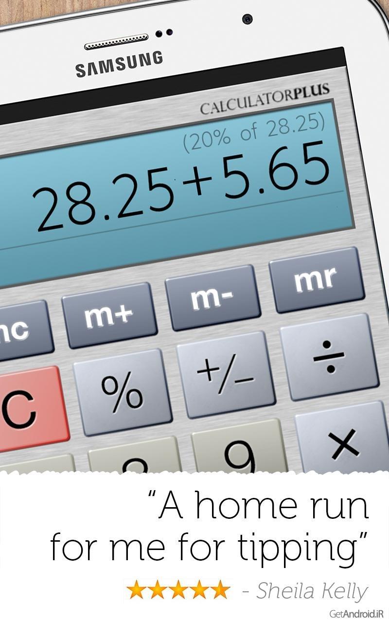 دانلود Calculator Plus 5.0.2 ماشین حساب ساده اندروید... دانلود Calculator Plus 5.0.2 - ماشین حساب ساده اندروید ...