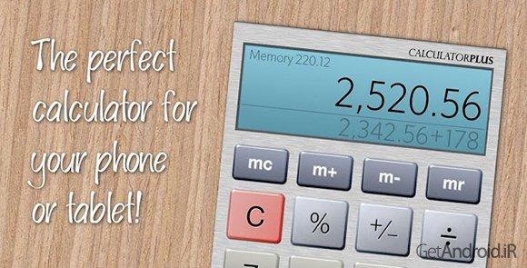 دانلود Calculator Plus 5.0.2 ماشین حساب ساده اندرویددانلود Calculator Plus 5.0.2 - ماشین حساب ساده اندروید