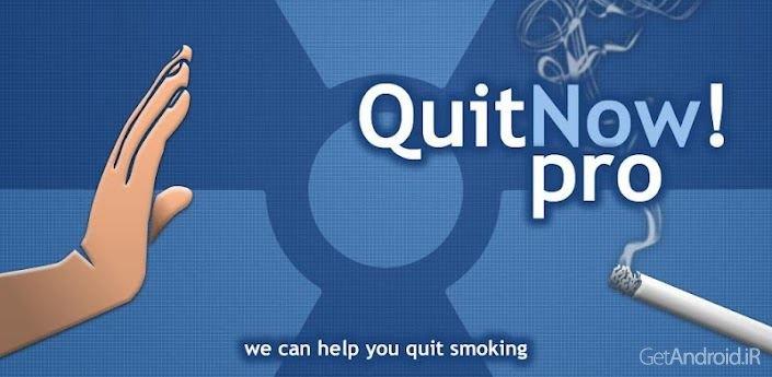 دانلود QuitNow! Pro - Stop smoking v5.9.2 - نرم افزار ترک سیگار برای اندروید