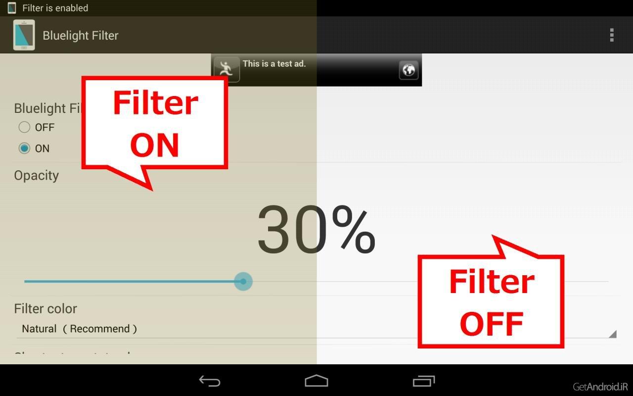 تصویر از دانلود Bluelight Filter for Eye Care 4.1.3