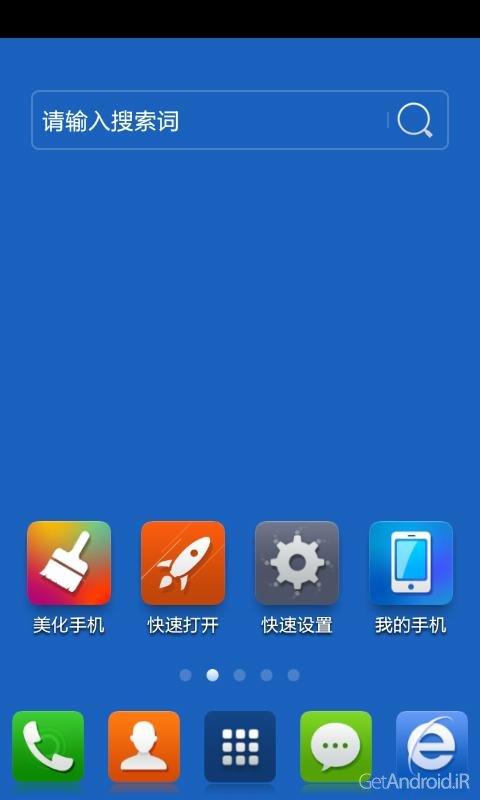 دانلود 360 Launcher-Fast, Free Themes v7.1.9 لانچر 360 اندروید... دانلود 360 Launcher-Fast, Free Themes v7.1.9 - لانچر 360 اندروید