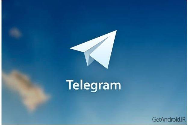 دانلود Telegram 3.8.0 مسنجر تلگرام اندروید