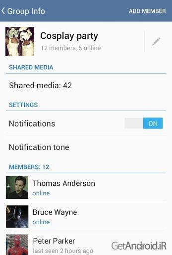 دانلود تلگرام Telegram 4.4.0 برنامه مسنجر تلگرام اندروید