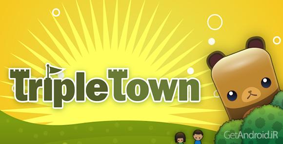 دانلود Triple Town 1.90.6 - بازی شهرسازی اندروید