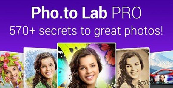 دانلود Pho.to Lab PRO – photo editor 2.1.0 - لابراتوار پیشرفته ویرایش عکس برای اندروید