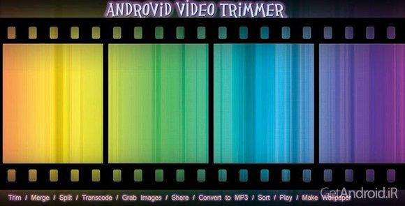 androvid pro video editor 2.9.3.2 - برنامه ویرایش ویدیو برای اندروید