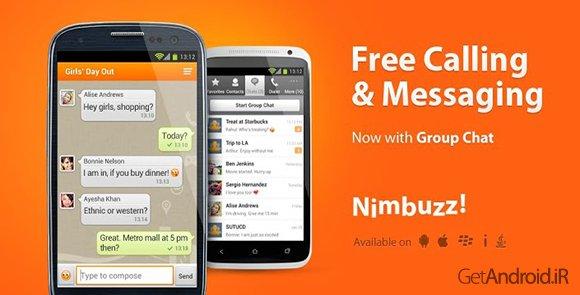 دانلود Nimbuzz Messenger 3.7.0 - مسنجر نیمباز اندروید