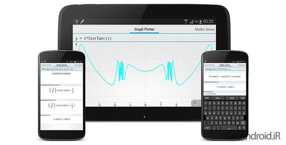 دانلود Math Solver 3.6 - برنامه حل مسایل ریاضی برای اندروید