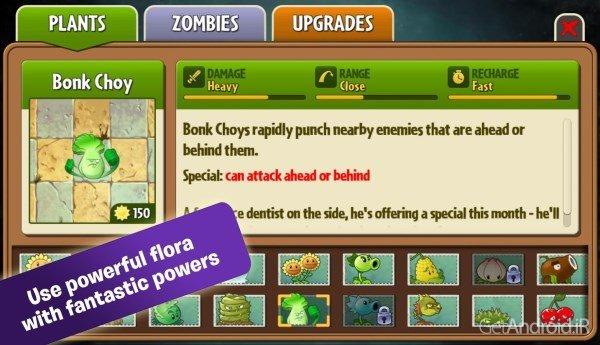 دانلود Plants vs. Zombies 2 v6.4.1 – بازی زامبی ها و گیاهان ۲ اندروید