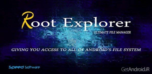 دانلود Root Explorer 4.0 – فایل منیجر قدرتمند روت اکسپلورر اندروید