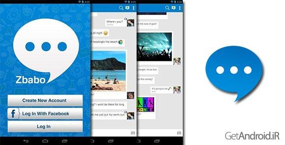 دانلود Zbabo Chat Messenger 1.7.0 - برنامه چت رایگان برای اندروید