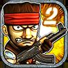 دانلود Gun Strike 2 v1.2.6 - بازی تیراندازی سرباز ویژه برای اندروید + نسخه مود