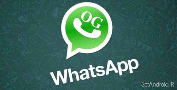 دانلود OGWhatsApp 2.12.71 - برنامه استفاده از دو اکانت واتس اپ برای اندروید