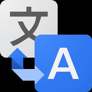 دانلود گوگل ترنسلیت Google Translate 5.11.0.RC15.164051634 برنامه مترجم گوگل اندروید