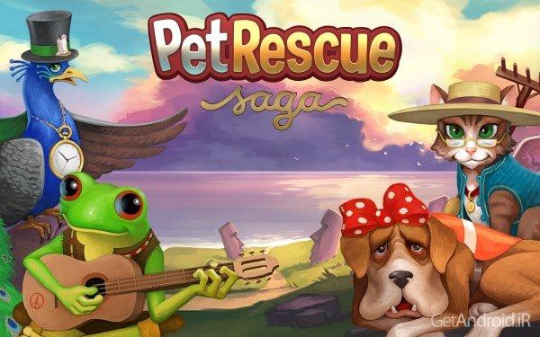 [تصویر:  1416862566_pet-rescue-saga.jpg]