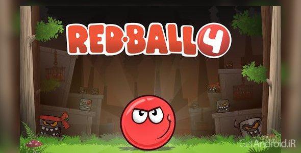 http://getandroid.ir/uploads/posts/2014-12/1417804304_red-ball-4.jpg