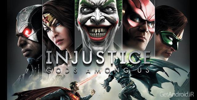 دانلود Injustice Gods Among Us 2.15 بازی بی عدالتی: خدایان در میان ما برای اندروید