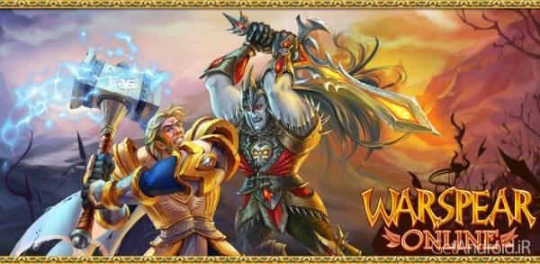 دانلود Warspear Online MMORPG 5.4.0 بازی نقش آفرینی اندروید