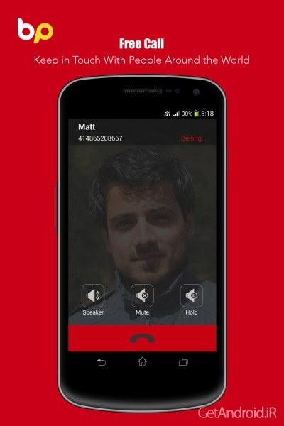 1419708439_bisphone-3.jpgدانلود Bisphone 2.0.1 مسنجر فارسی و ایرانی بیسفون اندروید ...