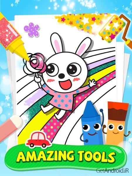 1419999478_kids-coloring-fun-3.jpg... دانلود Kids Coloring Fun 13 برنامه نقاشی و رنگ آمیزی برای کودکان اندروید ...
