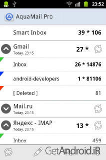 دانلود Aqua Mail Pro – email app 1.7.1-119 Final Stable برنامه مدیریت ایمیل اندروید