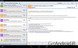 دانلود Aqua Mail Pro – email app 1.13.2-737 برنامه مدیریت ایمیل اندروید